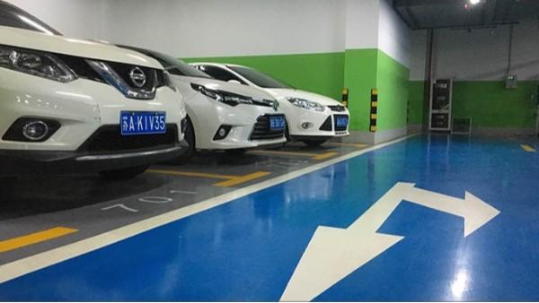 南京丰盛产业控股集团有限公司